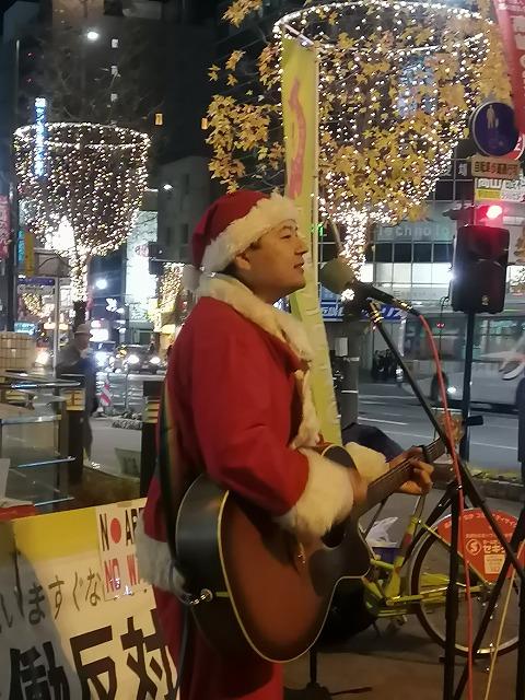 サンタが歌うタカキン