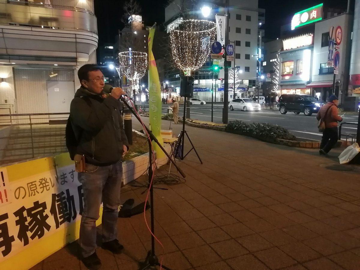来年もよろしく。東京オリンピック迎え撃とう!