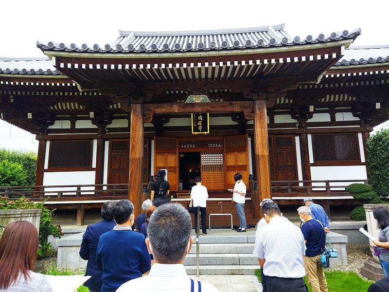 東京高裁不当判決への怒りのなか関東大震災朝鮮人犠牲者98周年慰霊祭